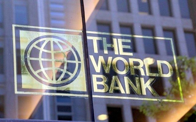 World Bank Scholarship Result 2020/2021 Status Checking Updates