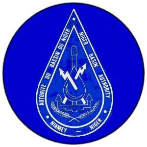Niger Basin Authority Recruitment