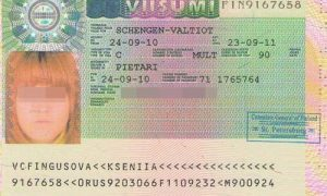 Finland Visa Application Form