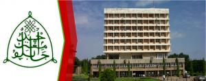 ABU Zaria Postgraduate Admission List