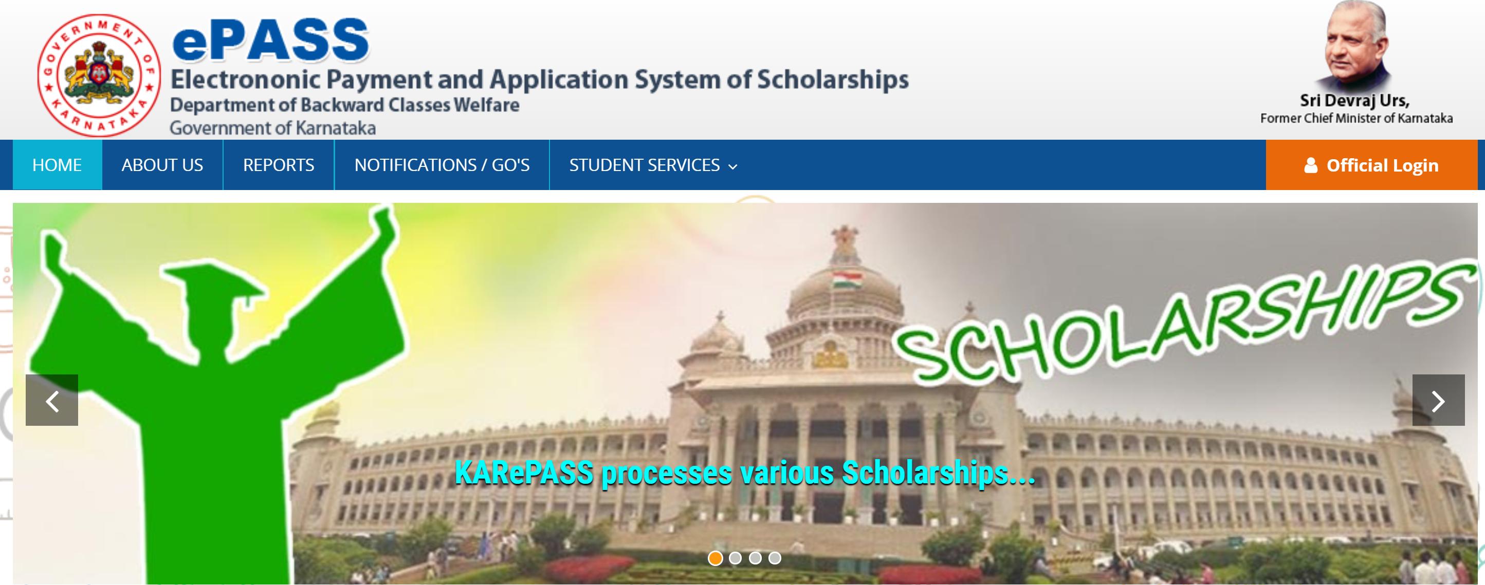 Karnataka Vidyasiri Scholarship 2021