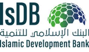 Islamic Development Bank Scholarship Programme in Saudi Arabia 2020