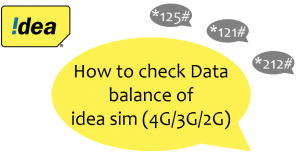 How to Check all SIM Data Balance 2019 - [MTN | Airtel | 9moble & Glo]