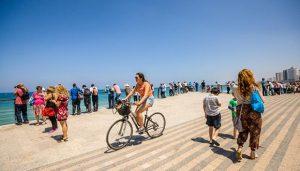 Israel Summer Programs