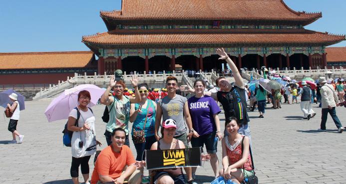in China studieren