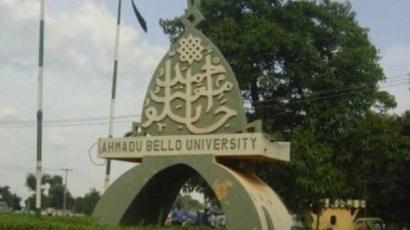 ABU إجراءات التسجيل للدراسات العليا