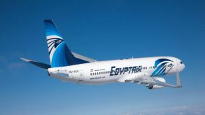 EgyptAir Flights Contact Information And Booking Tips