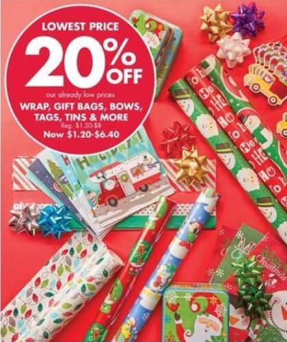 20% off Holiday Wrapping Supplies