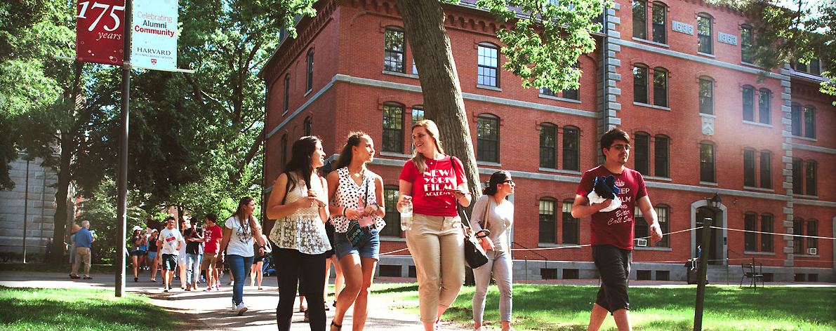 Harvard University Scholarships 2020