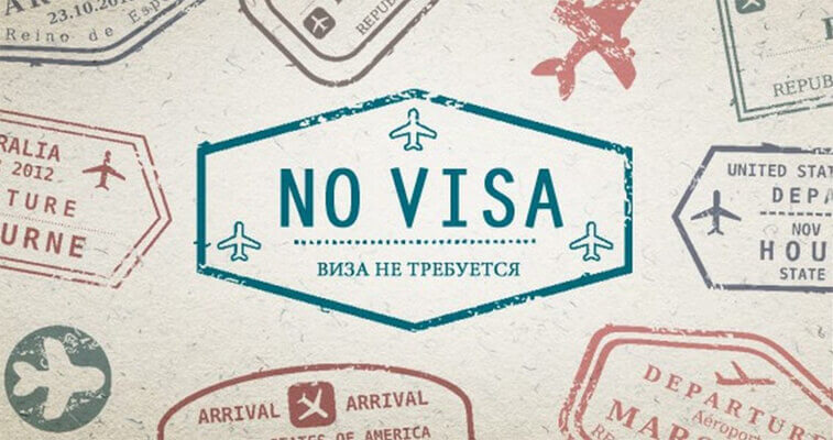 44 Countries that are Visa Free for Nigerians - Extra Details3