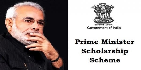 PM Modi Scholarship Scheme 2020