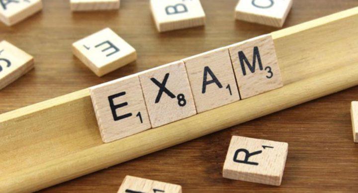 UPSC Exam 2020/2021 Application Deadline Portal Updates