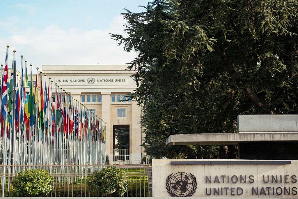 United Nations Scholarships 2020/2021 Application Portal Updates