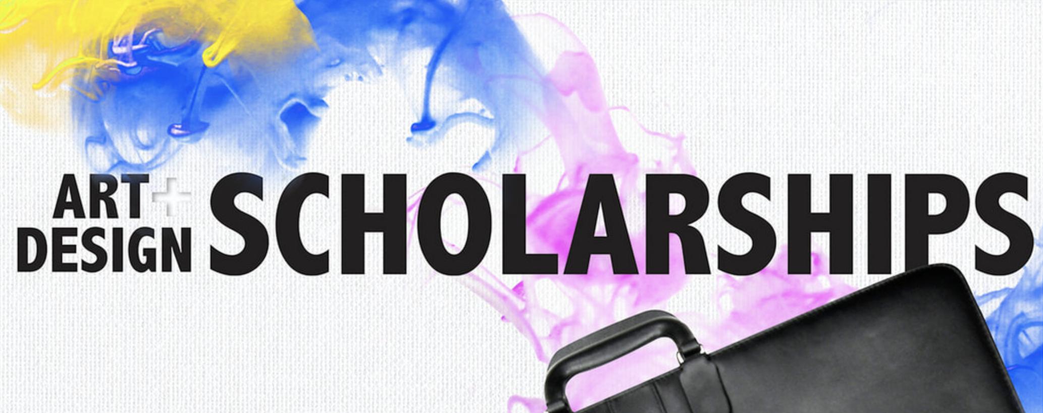 学生艺术奖学金2020应用门户更新