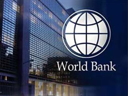 世界银行奖学金结果2020/2021状态检查更新。