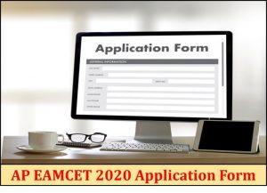 AP EAMCET 2020 Aanvraagformulier & tarieven | Voeg hier toe