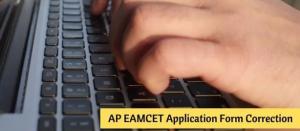 AP EAMCET 2020 Aanvraagformulier Correctie en datum