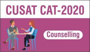 CUSAT 2020 Beratung, Datum & Verfahren | Überprüfe hier