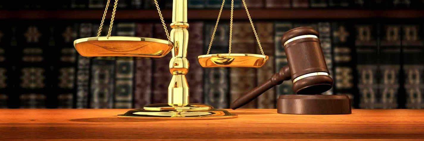دراسة القانون في الخارج مع منحة نموذج طلب 2020/2021.