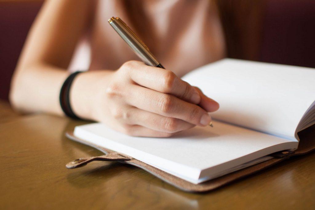NYU Essay Examples