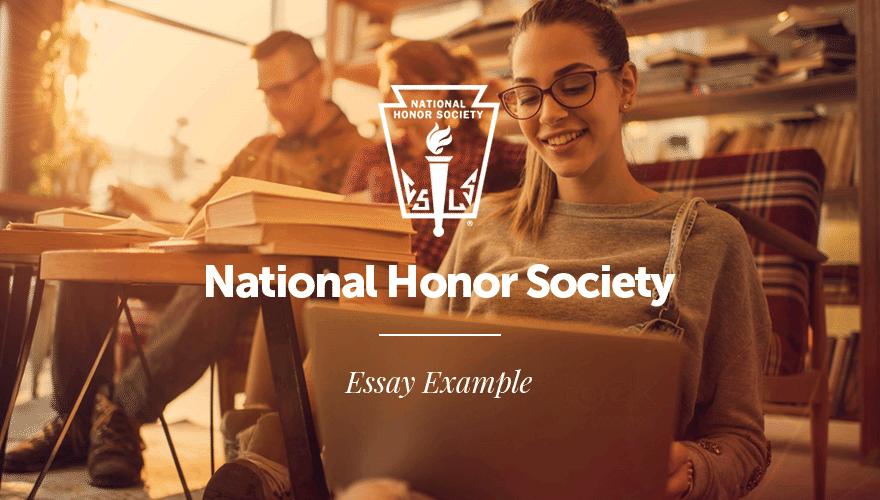国家荣誉学会论文范例和写作技巧/指南