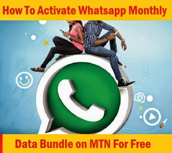 MTN Whatsapp Subscription 2020 | Activation and Deactivation Code
