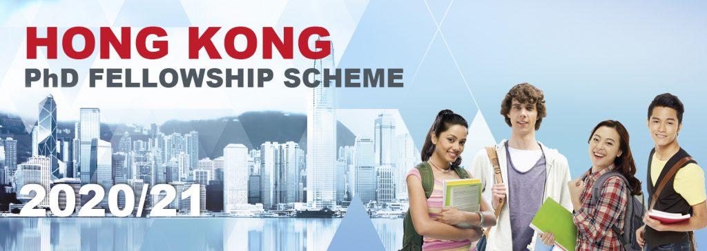 Hong Kong PhD Fellowship Scheme 2020   Updated Information