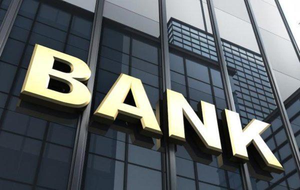 Volledige lijst van alle Nigeriaanse banken en locatie van hun hoofdkantoor