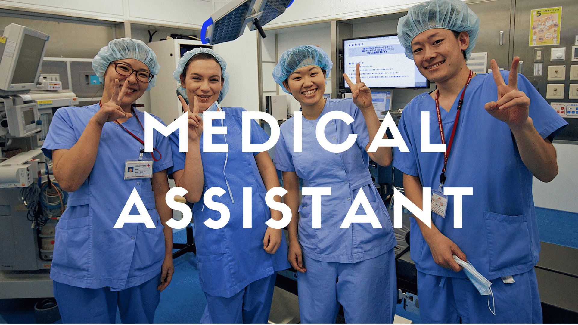 MEDICAL ASSISTANCE Jobs